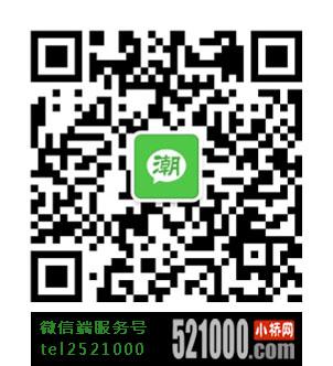 小桥网微信服务号.jpg
