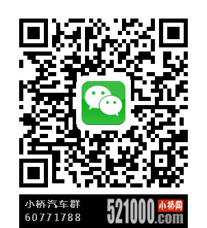 潮州汽车群:60771788.jpg